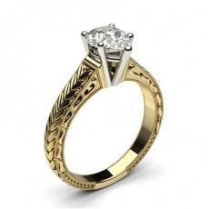 4 Prong Setting Large Plain Engagement Ring - CLRN1_03
