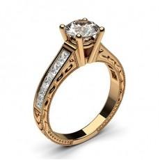 Rotgold Vintage Verlobungsringe