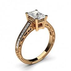 Radiant Rose Gold Engagement Rings