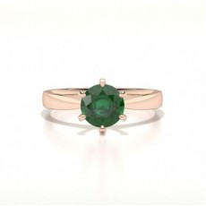 Rotgold Smaragd Diamantringe