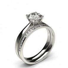 Diamant Verlobungsring in einer Krappenfassung mit passenden Ring (Verfügbar in 0.50ct. bis zu 1.10ct.)